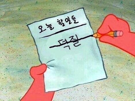 [입덕직캠] 아이즈원 김민주 직캠 '라비앙로즈'