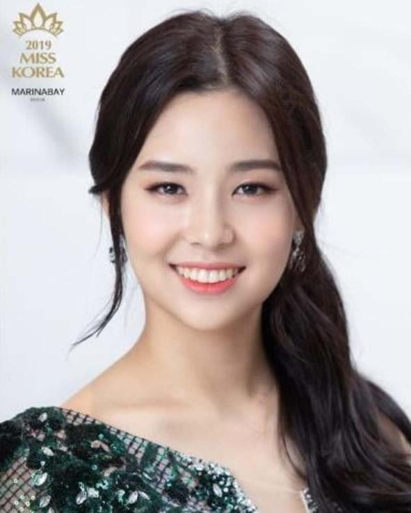 2019 미스코리아 진 김세연