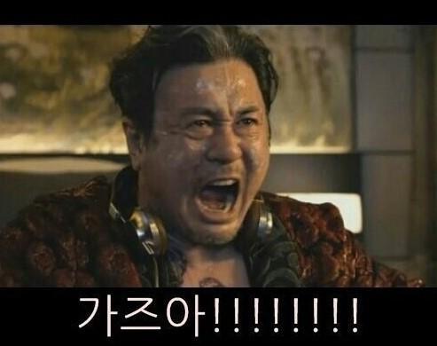 ITZY 7월 29일 컴백