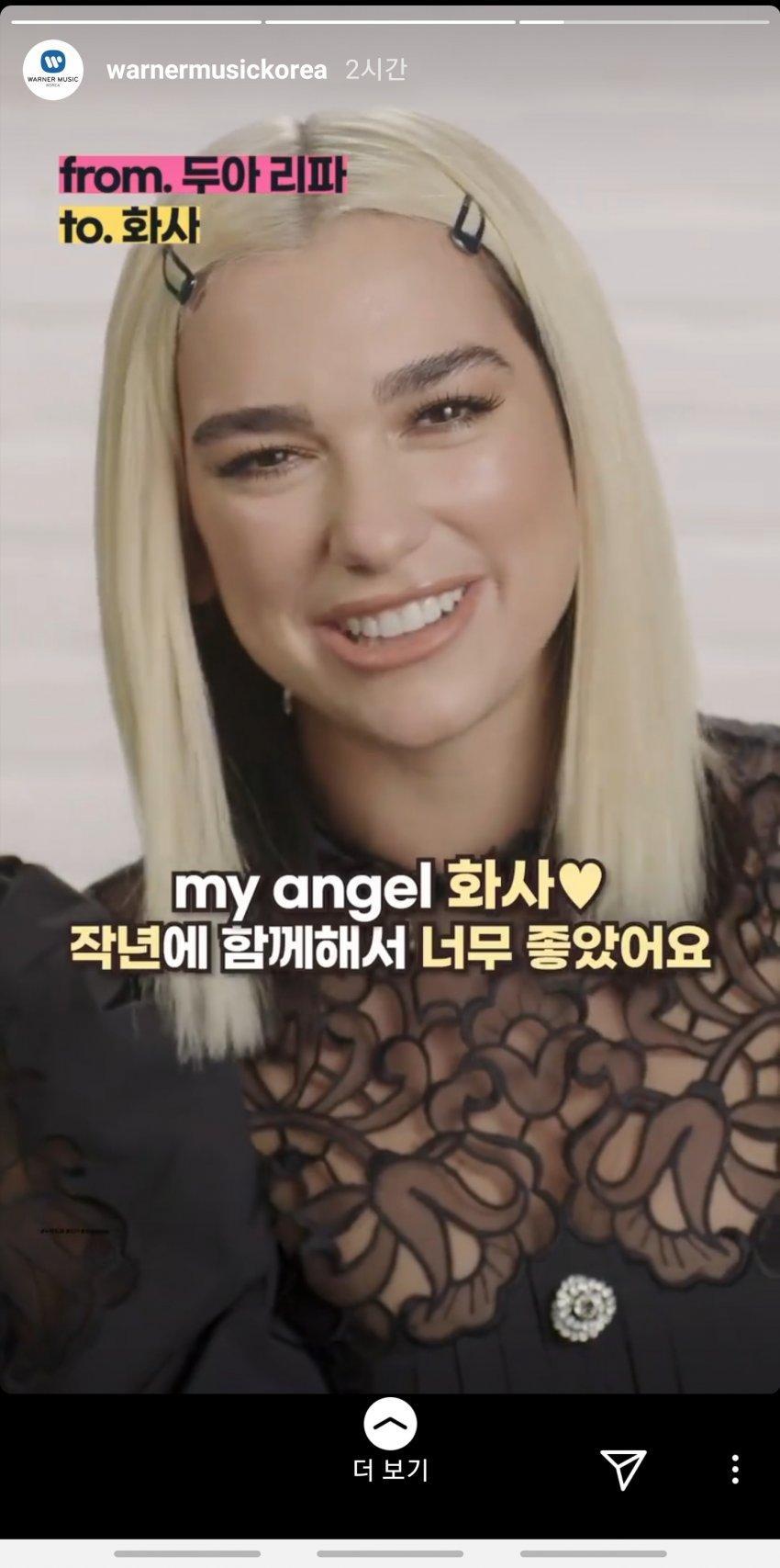 두아리파 my angel화사♥